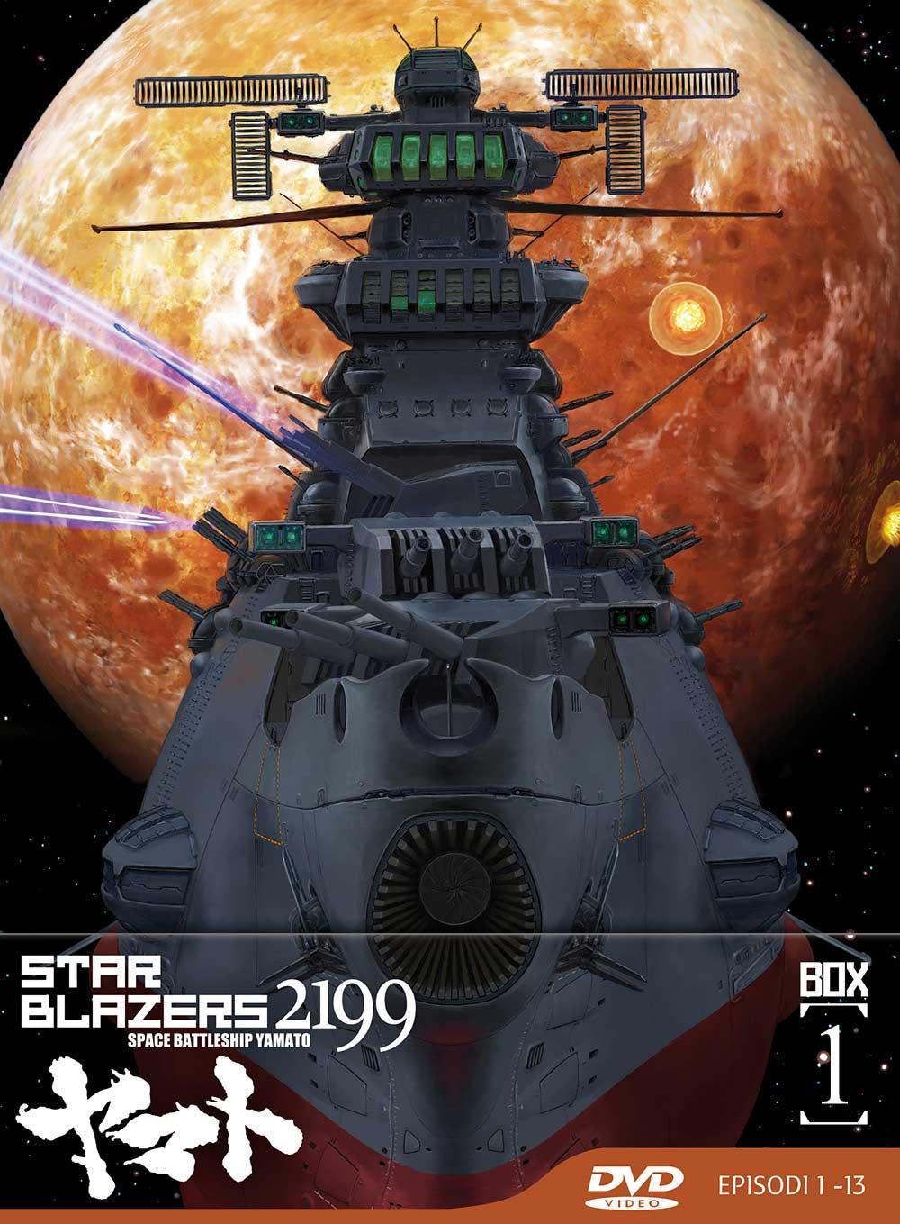 COF.STAR BLAZERS 2199 - SERIE COMPLETA (EPS 01-26) (LTD) (6 DVD)