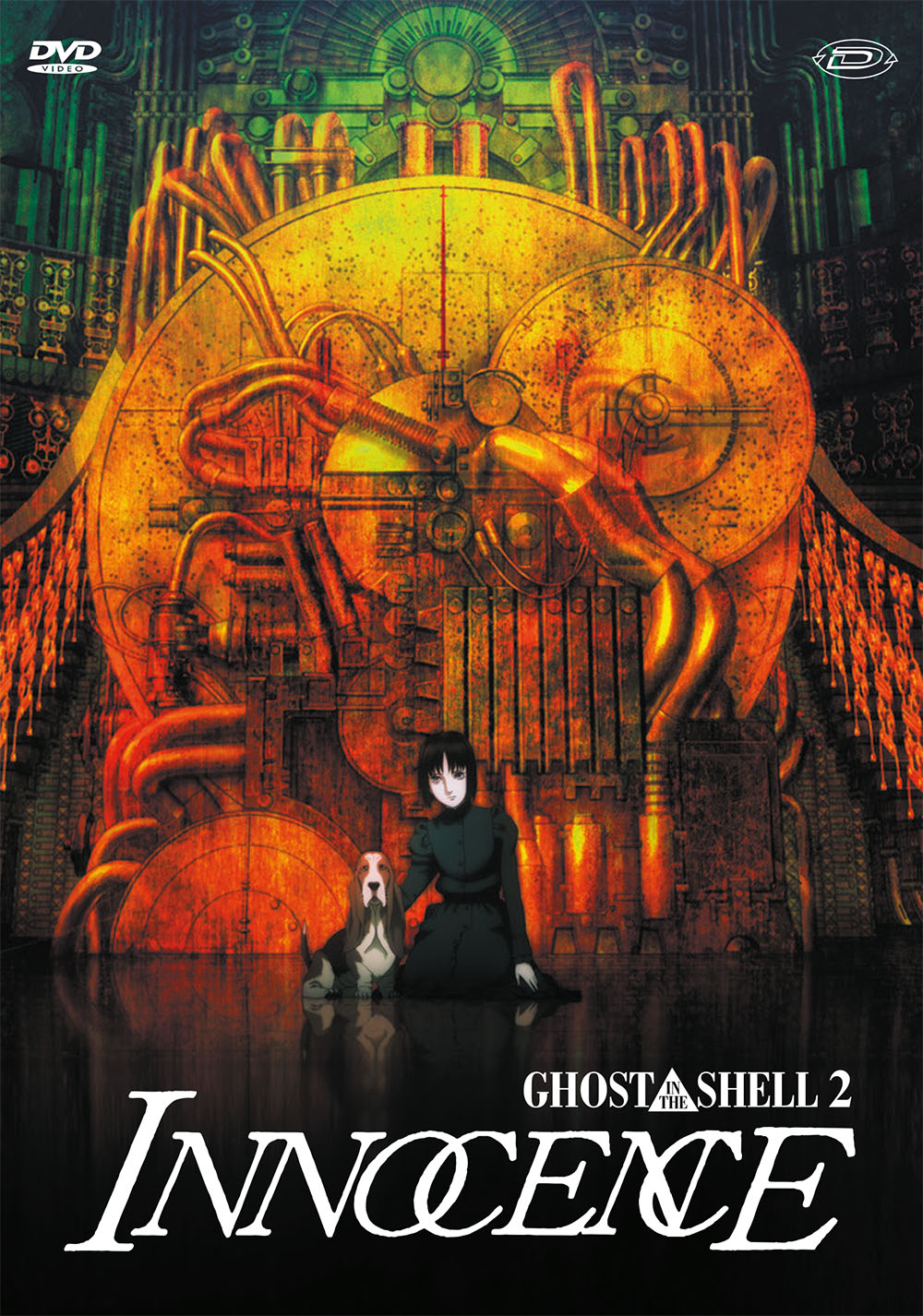 GHOST IN THE SHELL 2 - INNOCENCE (STANDARD EDITION) (DVD)