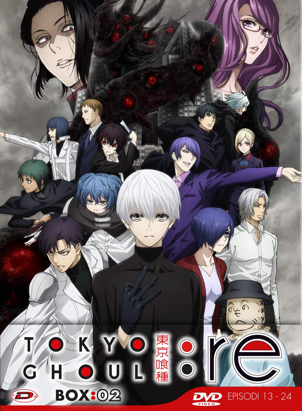 COF.TOKYO GHOUL: RE - STAGIONE 03 BOX 02 (EPS 13-24) (3 DVD) (ED