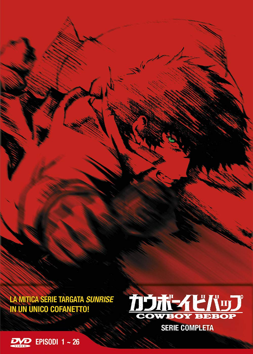 COF.COWBOY BEBOP - THE COMPLETE SERIES (EPS 01-26) (4 DVD) (DVD)