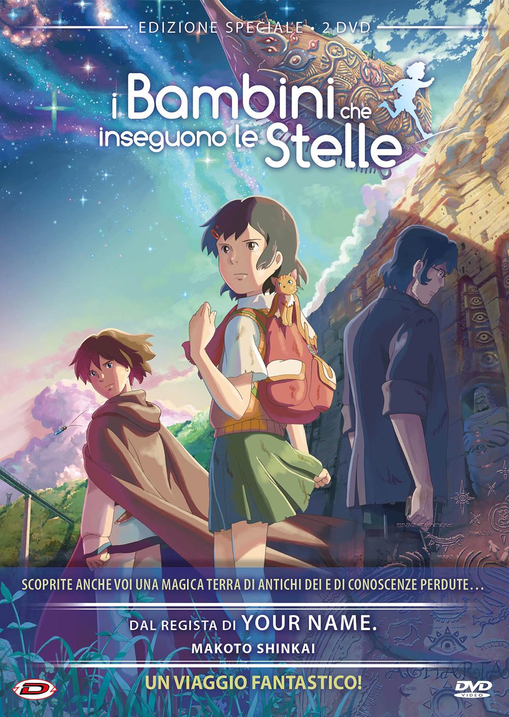 COF.I BAMBINI CHE INSEGUONO LE STELLE (SPECIAL EDITION) (2 DVD)