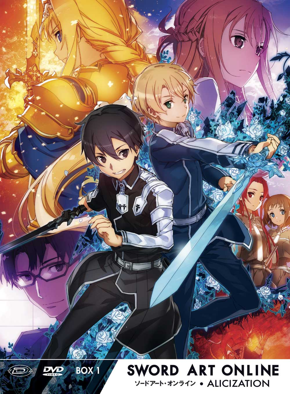 COF.SWORD ART ONLINE III ALICIZATION - LIMITED EDITION BOX #01 (