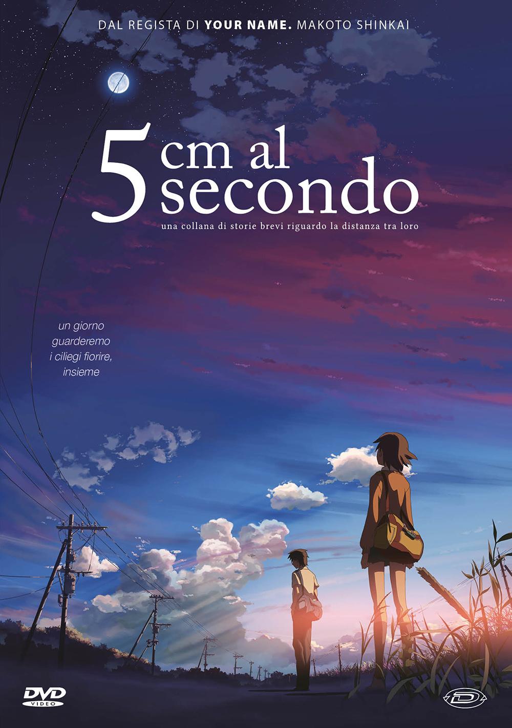 5 CM AL SECONDO (STANDARD EDITION) (DVD)