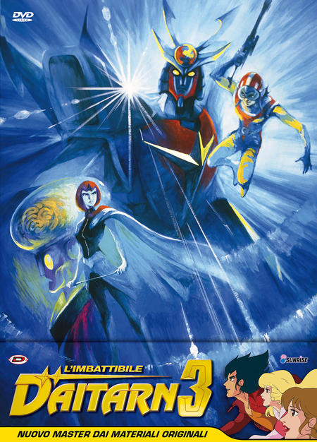 COF.L'IMBATTIBILE DAITARN 3 ULTIMATE EDITION (EPS 01-40) (8 DVD)