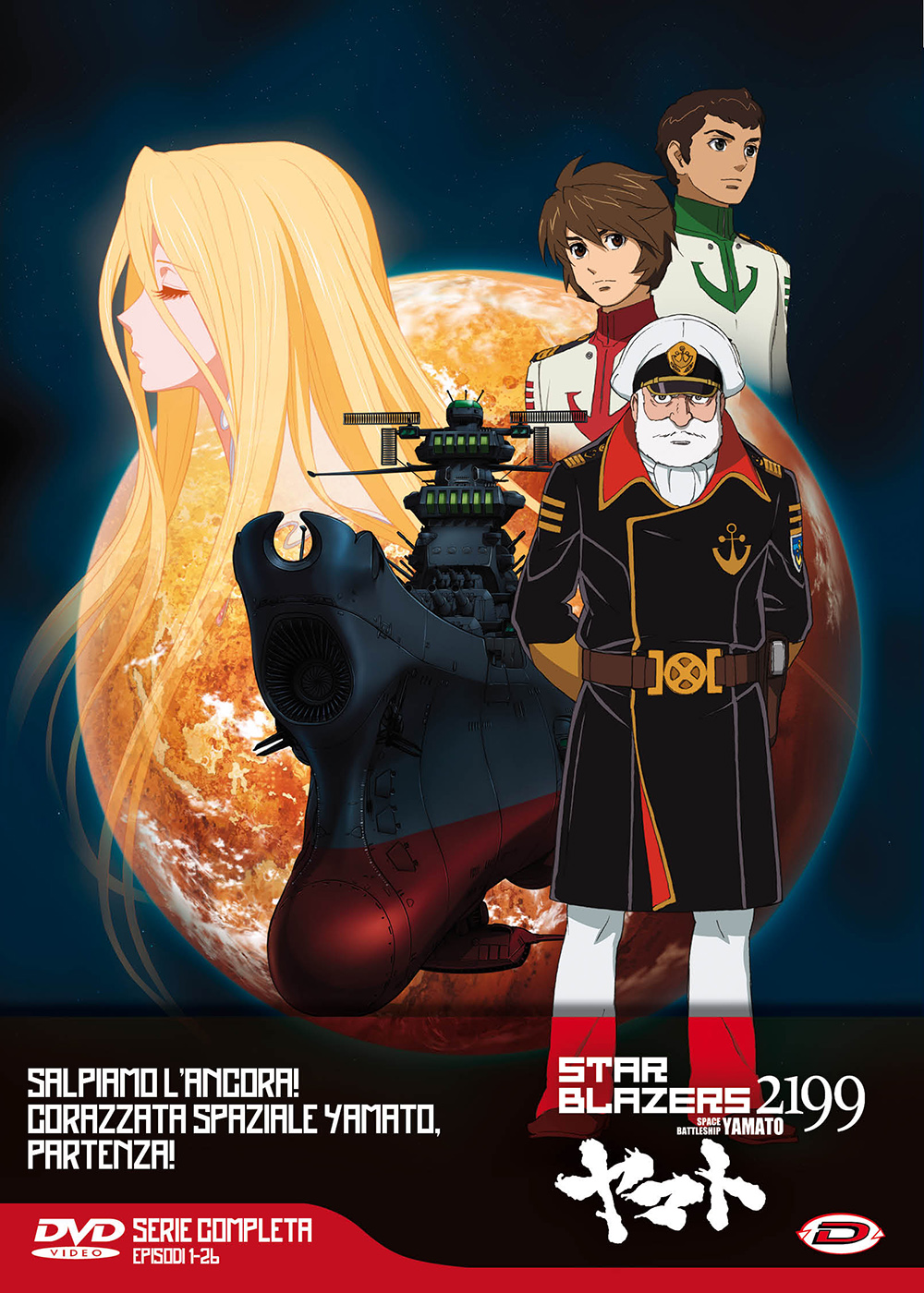 COF.STAR BLAZERS 2199 - THE COMPLETE SERIES (EPS 01-26) (4 DVD)