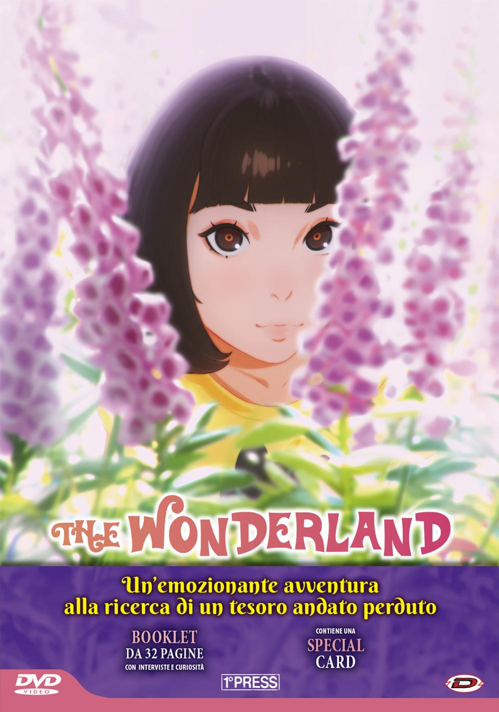 THE WONDERLAND (FIRST PRESS) (DVD)