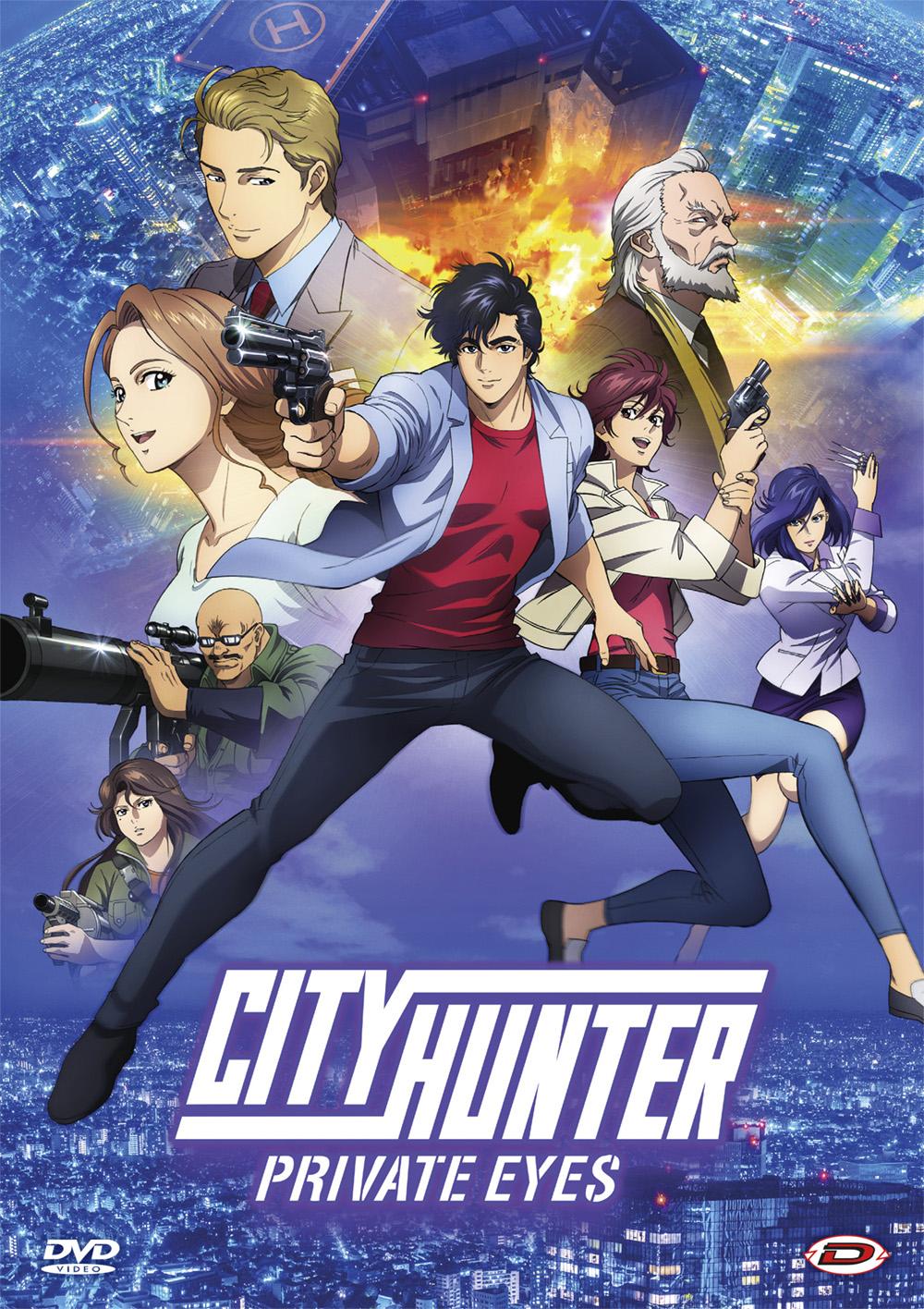 CITY HUNTER - PRIVATE EYES (DVD)