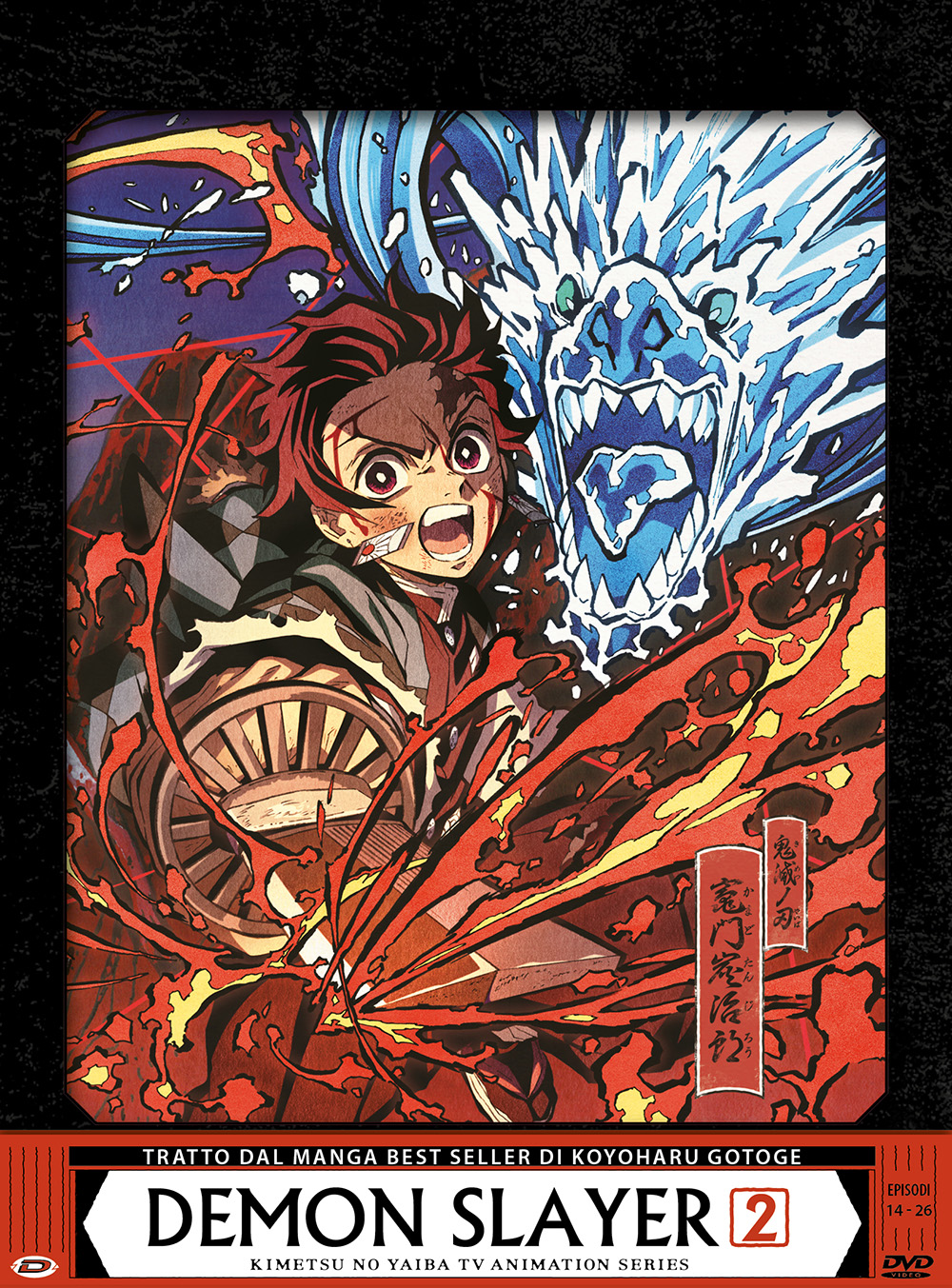 COF.DEMON SLAYER - LIMITED EDITION BOX #02 (EPS 14-26) (3 DVD) (