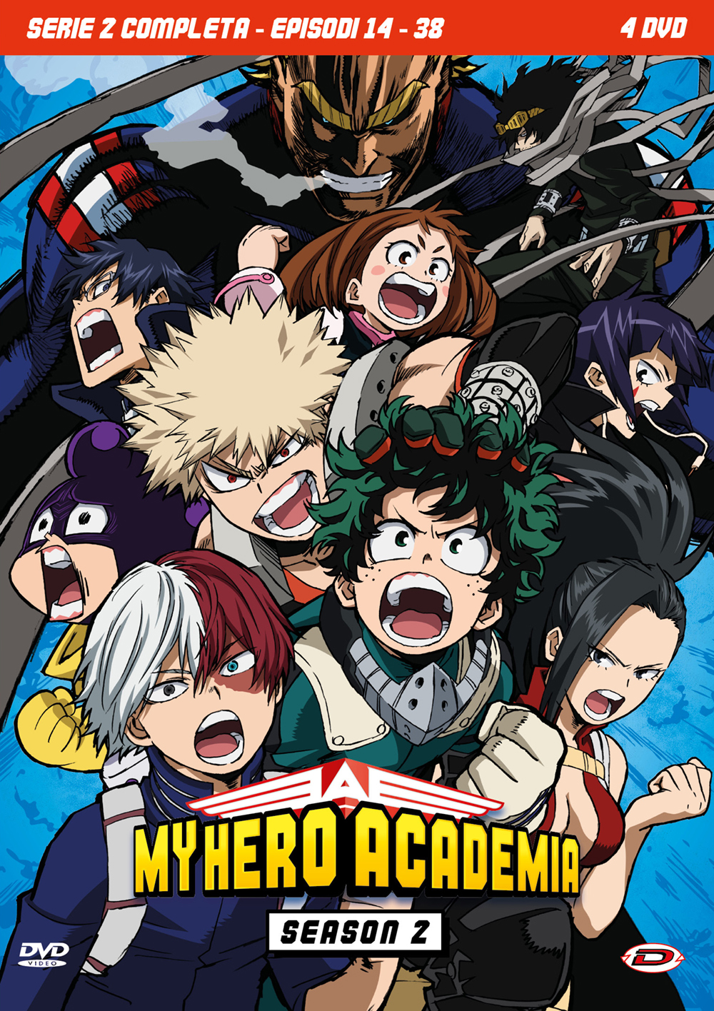 COF.MY HERO ACADEMIA - STAGIONE 02 THE COMPLETE SERIES (EPS 14-3