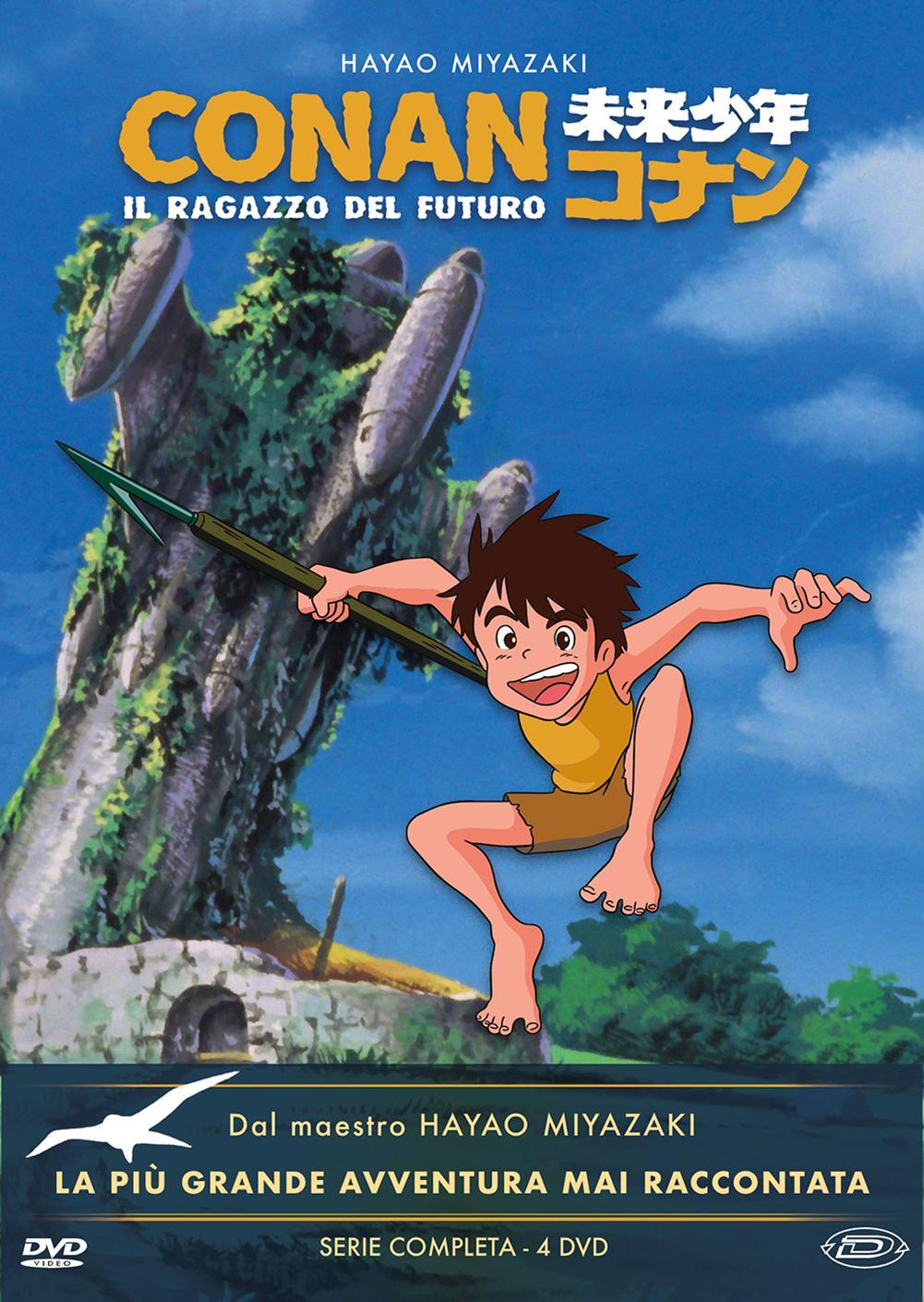 COF.CONAN, IL RAGAZZO DEL FUTURO - THE COMPLETE SERIES (4 DVD) (