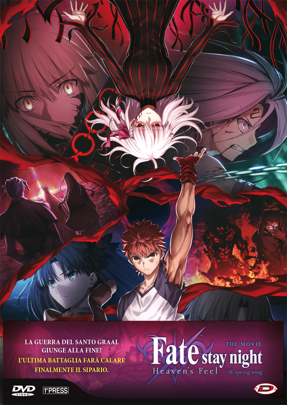 FATE/STAY NIGHT - HEAVEN'S FEEL 3. SPRING SONG (FIRST PRESS) (DV