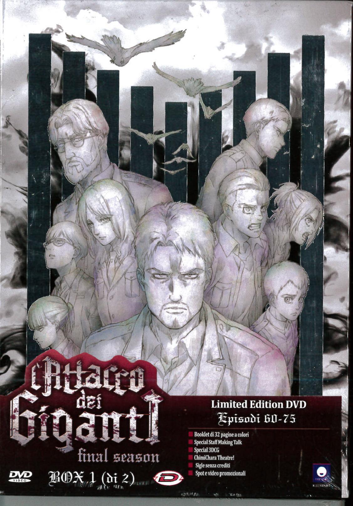COF.L'ATTACCO DEI GIGANTI - THE FINAL SEASON BOX #01 (EPS 01-16