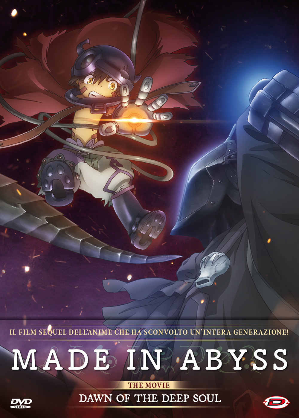 MADE IN ABYSS THE MOVIE: DAWN OF THE DEEP SOUL (FIRST PRESS) (DV