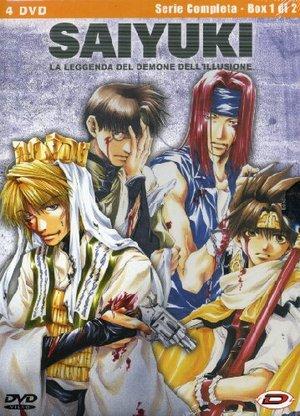 COF.SAIYUKI - SERIE COMPLETA 01 (4 DVD) (DVD)