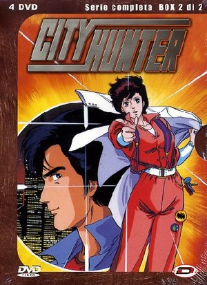 COF.CITY HUNTER - STAGIONE 01 PARTE 02 (4 DVD) (DVD)