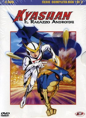 COF.KYASHAN IL RAGAZZO ANDROIDE - SERIE COMPLETA 01 (4 DVD) (DVD)