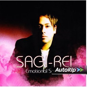 SAGI REI - EMOTIONAL SONGS (CD)