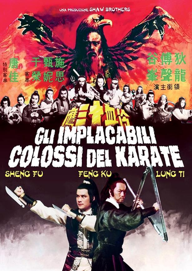 GLI IMPLACABILI COLOSSI DEL KARATE (LIMITED EDITION) (DVD+POSTER