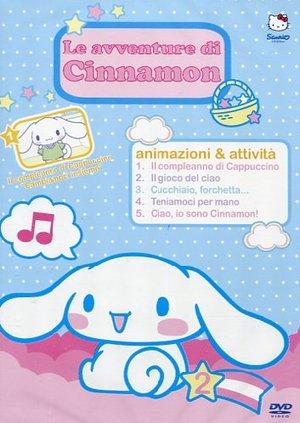 LE AVVENTURE DI CINNAMON 2 (DVD)