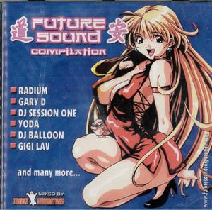 FUTURE SOUND COMPILATION (CD)