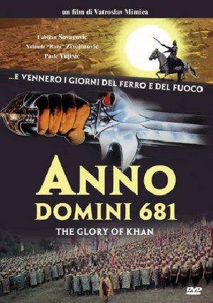 ANNO DOMINI 681 (DVD)