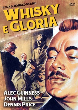 WHISKY E GLORIA (DVD)