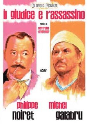 IL GIUDICE E L'ASSASSINO (DVD)