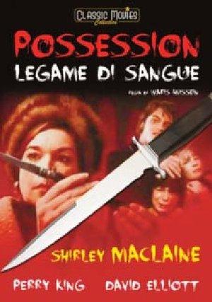POSSESSION - LEGAME DI SANGUE (DVD)