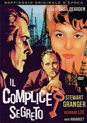 IL COMPLICE SEGRETO - 1961 (DVD)