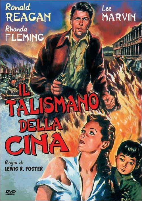 IL TALISMANO DELLA CINA (DVD)