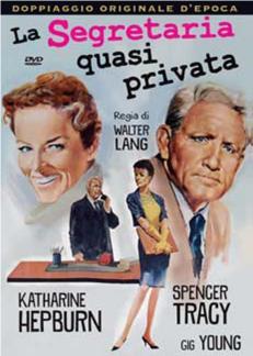 LA SEGRETARIA QUASI PRIVATA (DVD)