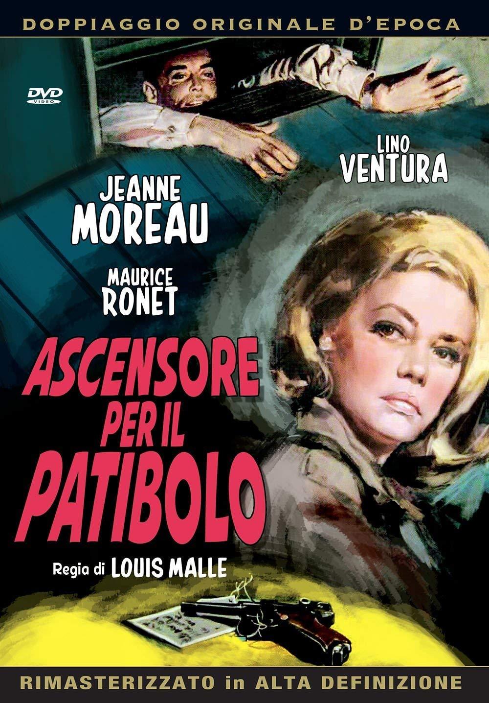 ASCENSORE PER IL PATIBOLO (DVD)