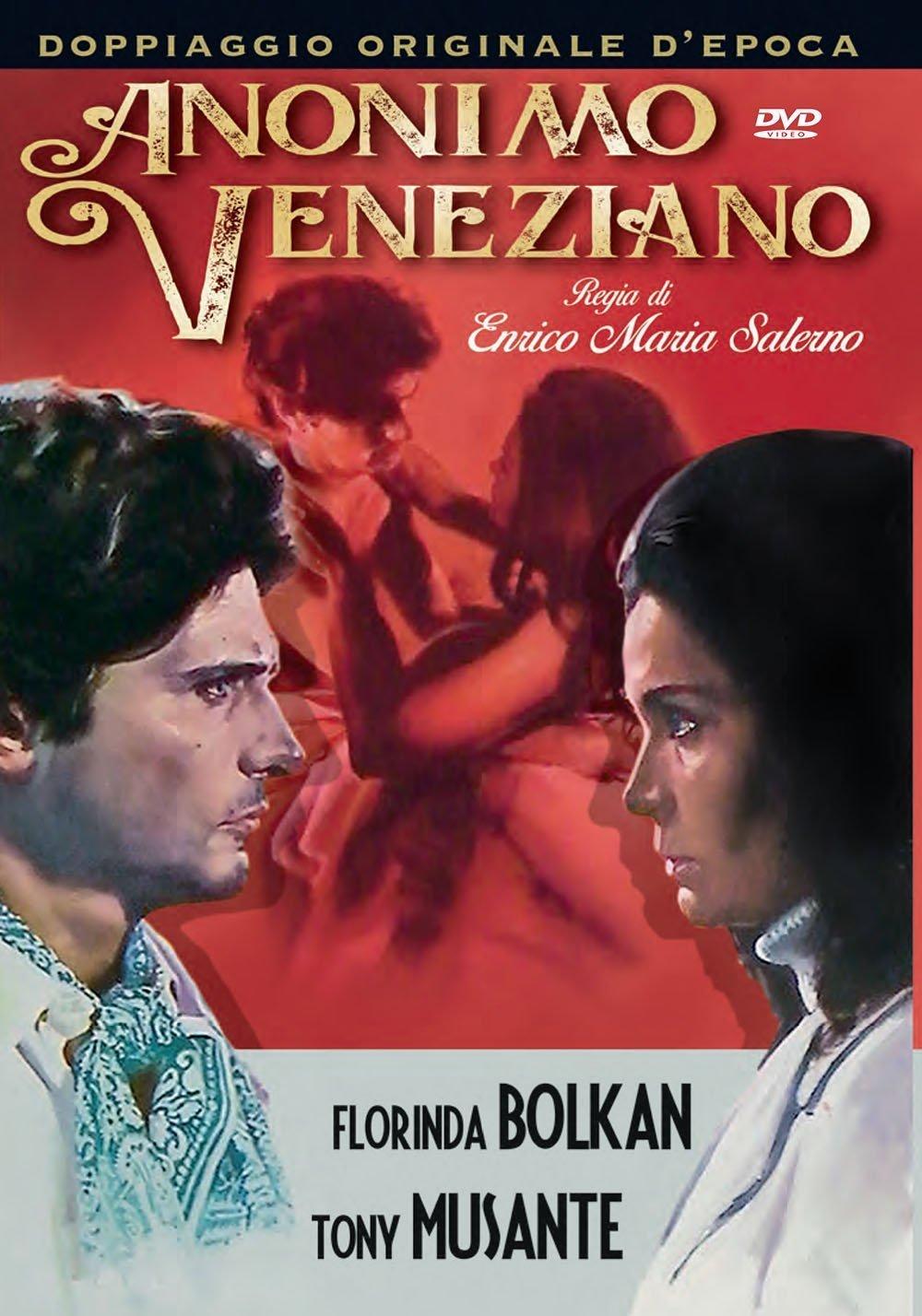 ANONIMO VENEZIANO (DVD)
