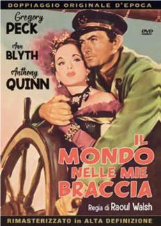 IL MONDO NELLE MIE BRACCIA (DVD)