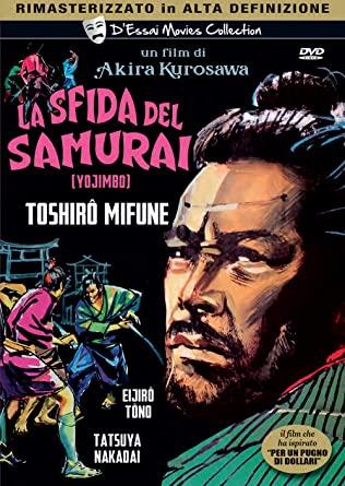 LA SFIDA DEL SAMURAI (DVD)