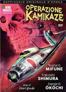 OPERAZIONE KAMIKAZE (DVD)