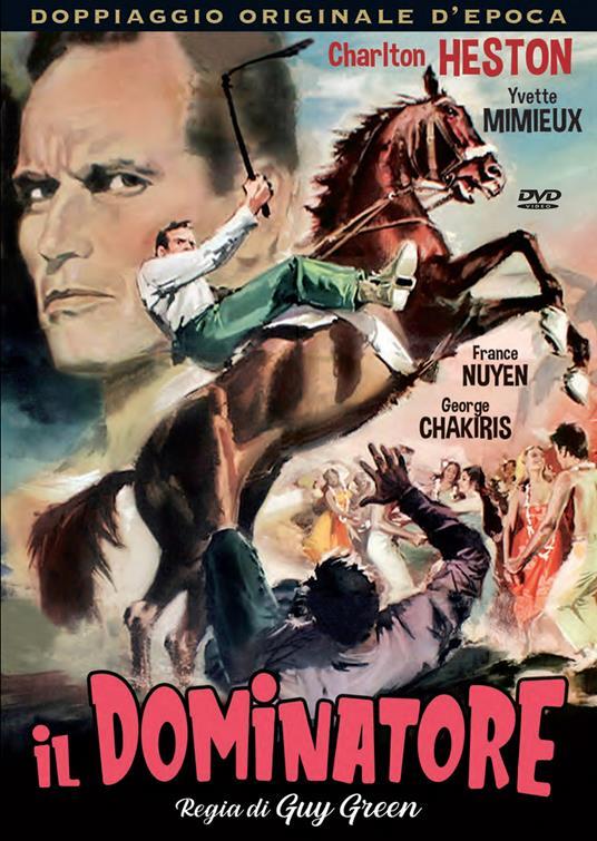 IL DOMINATORE (DVD)