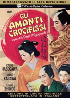 GLI AMANTI CROCIFISSI (AUDIO GIAPPONESE) (DVD)