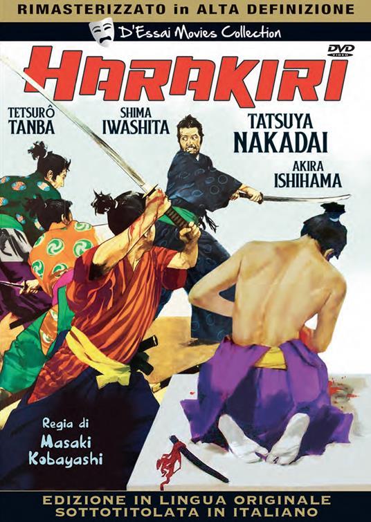 HARAKIRI - AUDIO GIAPPONESE (DVD)