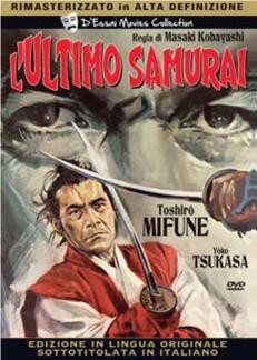 L'ULTIMO SAMURAI - AUDIO GIAPPONESE (DVD)