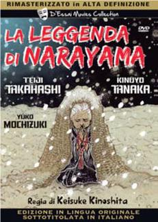 LA LEGGENDA DI NARAYAMA - AUDIO GIAPPONESE (DVD)