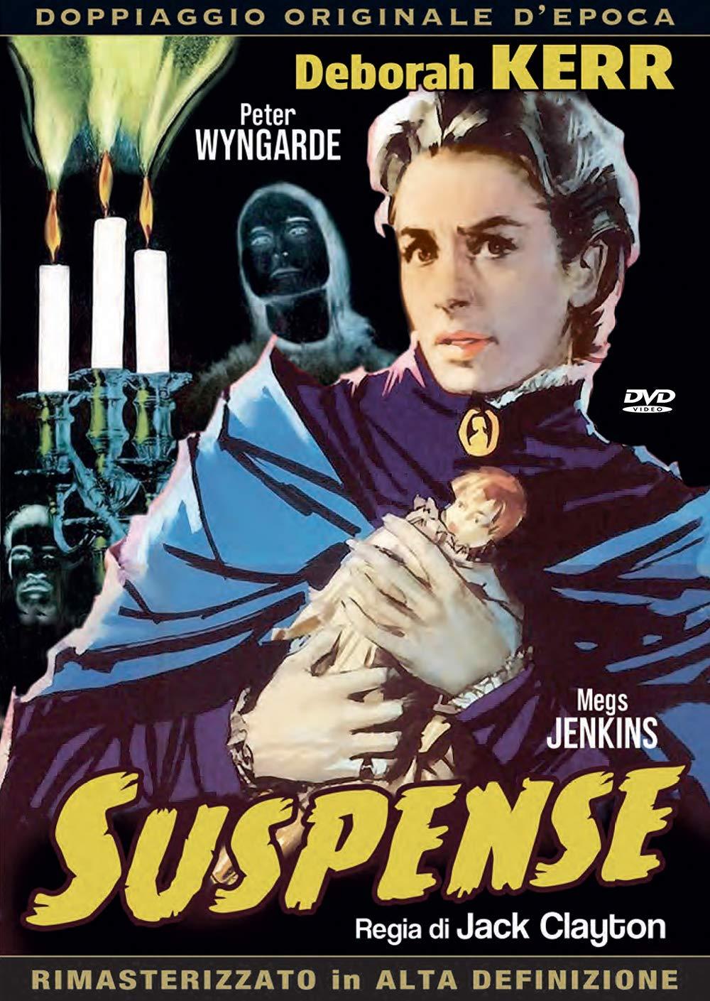 SUSPENSE (DVD)