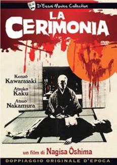 LA CERIMONIA (DVD)