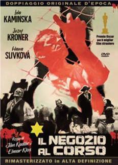 IL NEGOZIO AL CORSO (DVD)