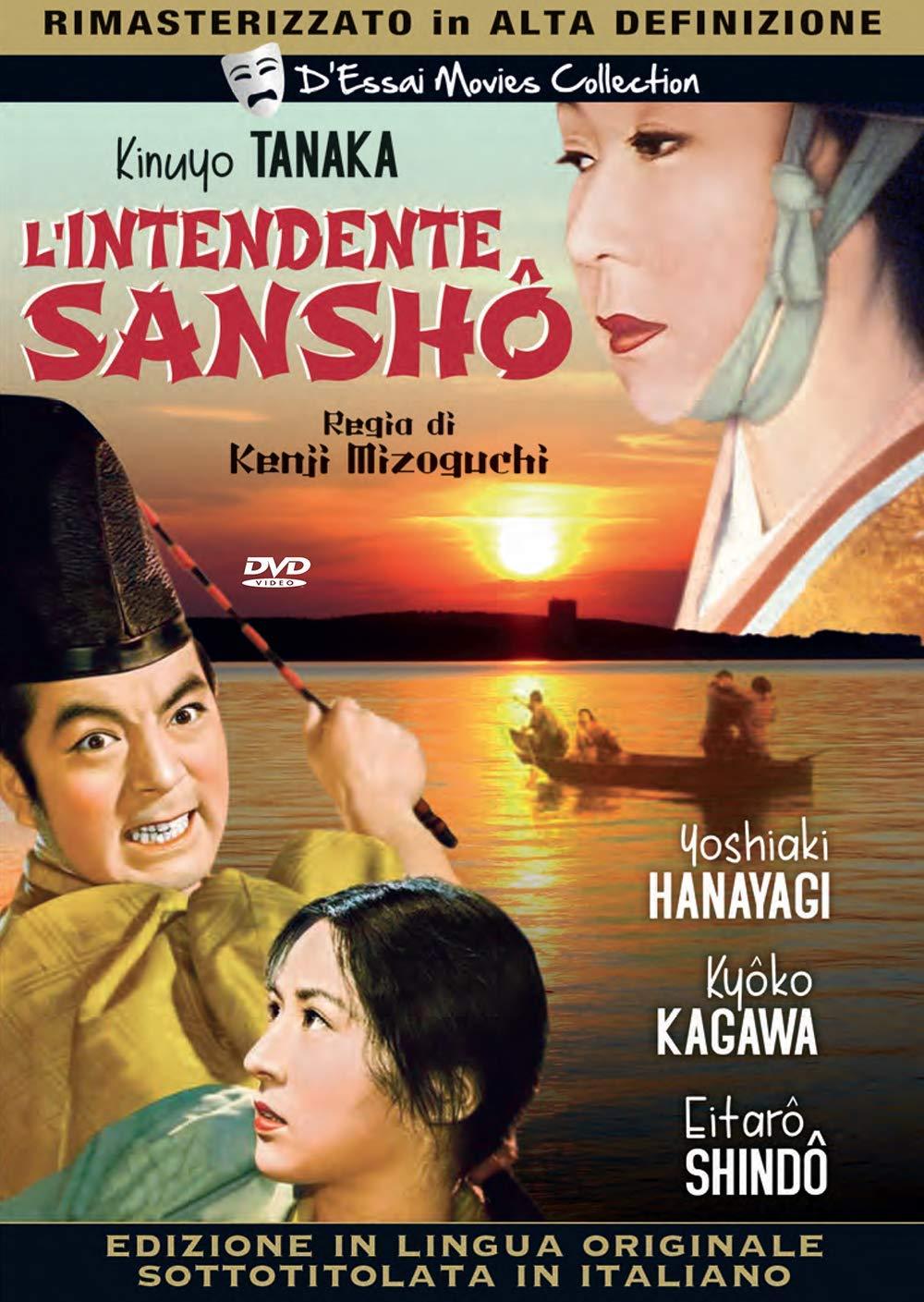 L'INTENDENTE SANSHO - AUDIO GIAPPONESE (DVD)