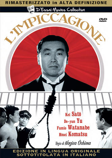 L' IMPICCAGIONE (AUDIO GIAPPONESE) (DVD)