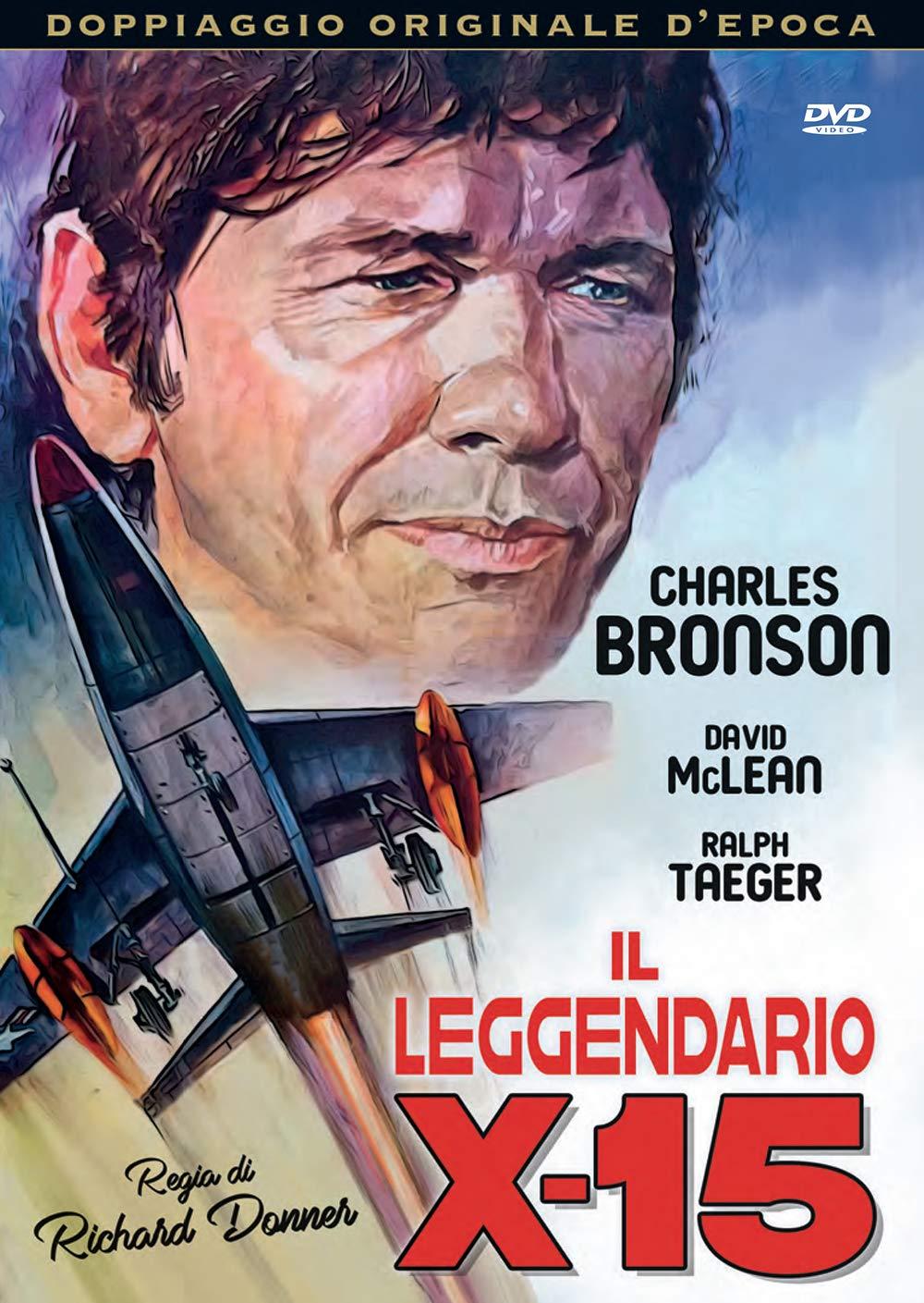 IL LEGGENDARIO X-15 (DVD)