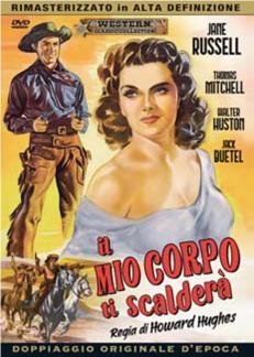 IL MIO CORPO TI SCALDERA' (RESTAURATO IN HD) (DVD)