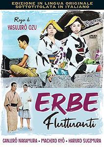 ERBE FLUTTUANTI - AUDIO GIAPPONESE - (DVD)