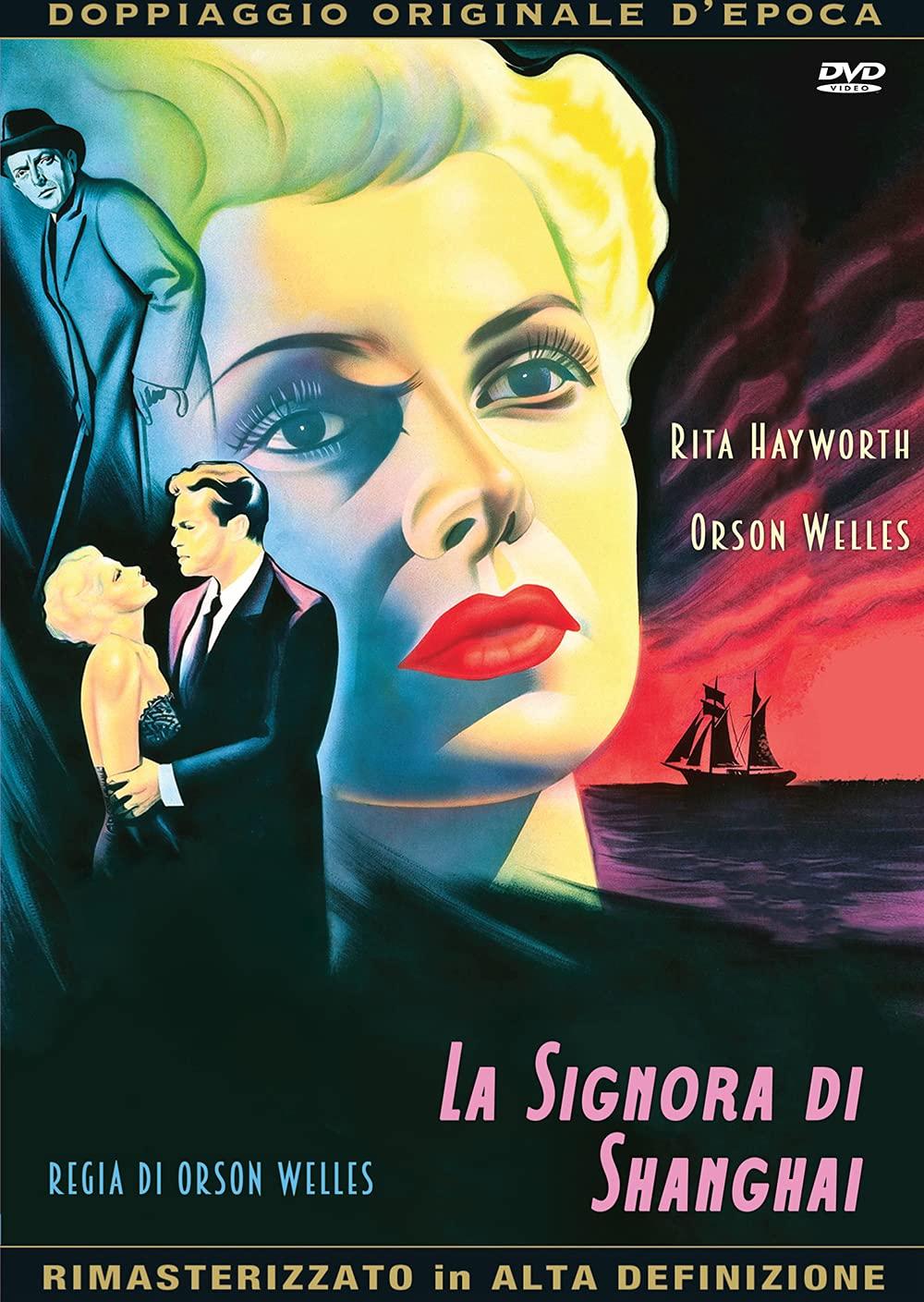 LA SIGNORA DI SHANGHAI (DVD)